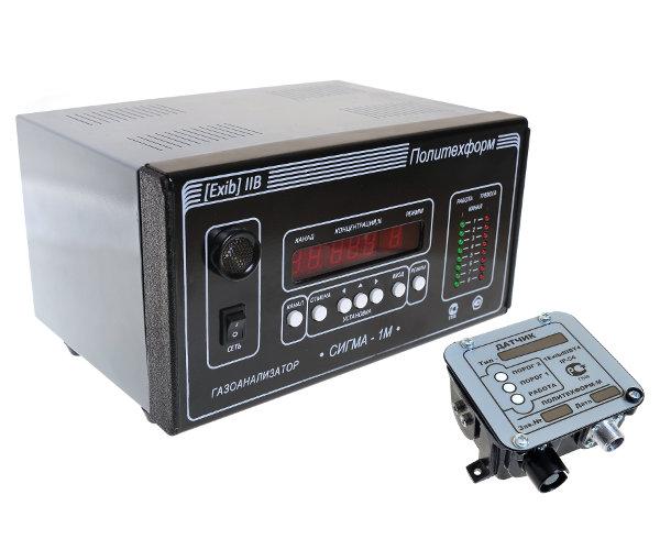 Газоанализатор стационарный: пульт Сигма 1М на (1...8) датчиков