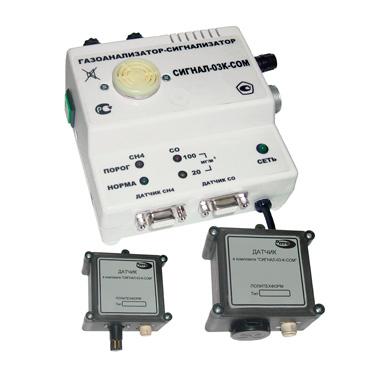 Газоанализатор-сигнализатор горючих газов и оксида углерода «Сигнал-03К-СОМ»